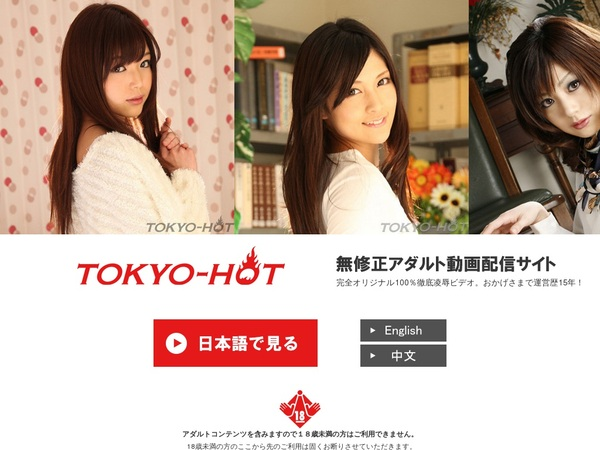 Free Tokyo-hot.com Password Account