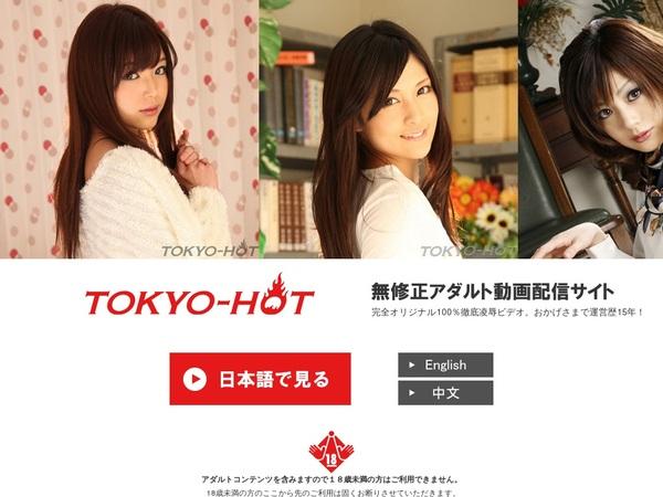 Tokyo-Hot Hot Mom