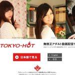 Tokyo-Hot Men
